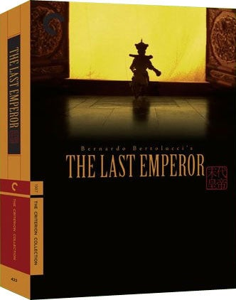 The Last Emperor - Criterion Collection (DVD)
