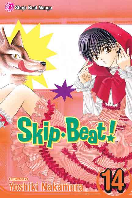 Skip Beat! 14 (Paperback)
