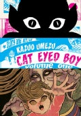 Cat Eyed Boy 1 (Paperback)