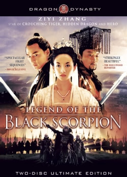 Legend Of The Black Scorpion (DVD)