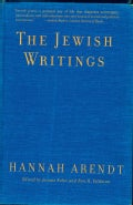 The Jewish Writings (Paperback)