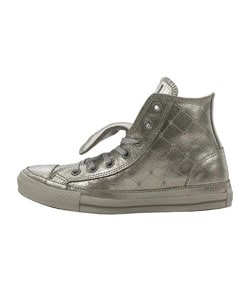 Converse Chuck Taylor Silver Hi-top Shoes
