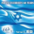 Various - Israel Celebrates 60 Years