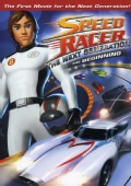 Speed Racer - The Next Generation: The Beginning (DVD)