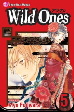 Wild Ones 5 (Paperback)