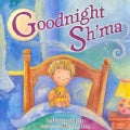 Goodnight Sh'ma (Board book)