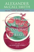 The World According to Bertie (Paperback)