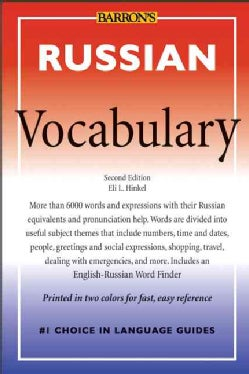 Barron's Russian Vocabulary (Paperback)