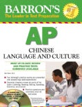AP Chinese Language and Culture
