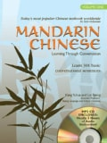 Mandarin Chinese: Learning Through Conversation lessons 1-20