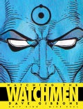 Watching the Watchmen (Hardcover)