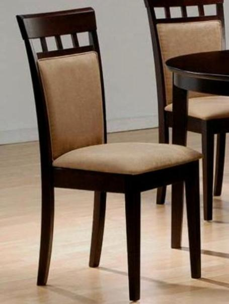 Imperial Dining Chairs (Set of 2)
