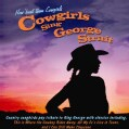 Cowgirls - How 'Bout Them Cowgirls: Cowgirls Sing George Strait