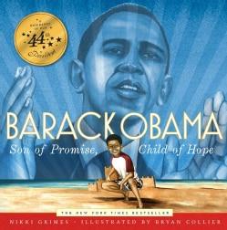 Barack Obama: Son of Promise, Child of Hope (Hardcover)