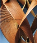 Masters of Bamboo: Artistic Lineages in the Lloyd Cotsen Japanese Basket Collection (Paperback)