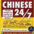 Chinese 24/7: Everyday Strategies for Speaking and Understanding Mandarin (Paperback)
