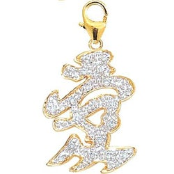 14k Gold 1/10ct TDW Diamond Chinese Love Charm