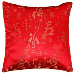 Handmade Chinese Symbol Throw Pillow