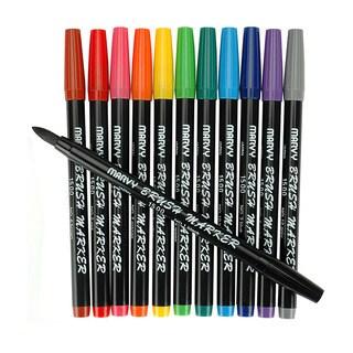 Uchida Primary Colors Brush Marker Set (Pack of 12)
