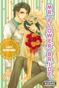 Mr. Flower Bride (Paperback)