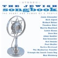 Various - The Jewish Songbook: The Heart And Humor Of A People