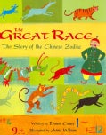 Great Race: The Story of the Chinese Zodiac (Paperback)