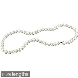 Miadora White 6-7mm Freshwater Pearl Necklace (18-24 inch)