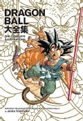 Dragon Ball: The Complete Illustrations (Hardcover)