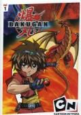 Bakugan Volume 1: Battle Brawlers (DVD)
