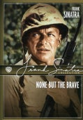 None But The Brave (DVD)