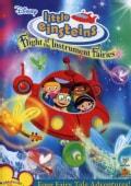 Disney Little Einsteins: Flight Of The Instrument Fairies (DVD)