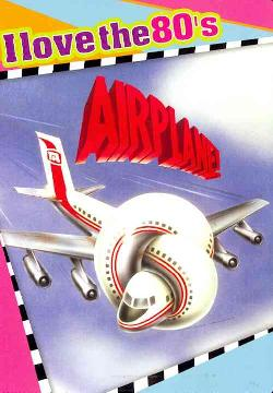 Airplane! (DVD)