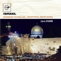 Various - Israel: Traditional Jewish Music