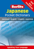 Berlitz Japanese Dictionary: Japanese-english / English-japanese (Paperback)