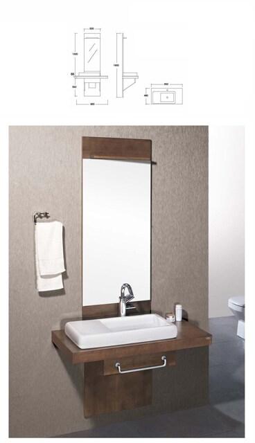 Lowe Modern Bathroom Vanity Set