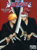 Bleach Box Set 2: The Entry (Uncut) (DVD)