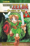 The Legend of Zelda 1: Ocarina of Time (Paperback)