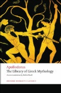 The Library of Greek Mythology (Paperback)