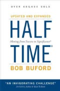 Halftime: Moving from Success to Significance (Hardcover)