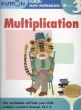 Kumon, Multiplication: Grade 3 (Paperback)