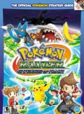 Pokemon Ranger: Shadows of Almia (Paperback)