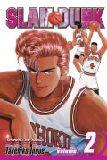 Slam Dunk 2: New Power Generation (Paperback)