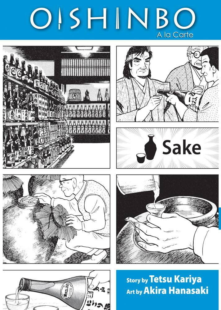 Oishinbo 2: Sake (Paperback)