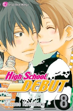 High School Debut 8 (Paperback)