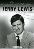 The Jerry Lewis Show (DVD)