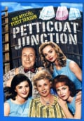 Petticoat Junction: The Official First Season (DVD)