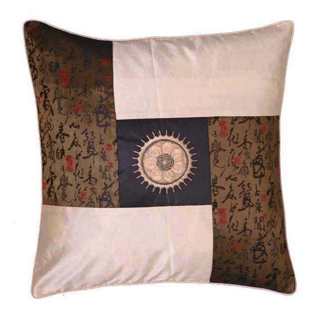 Chinese Calligraphy Sunflower Brown Cushion Cover
