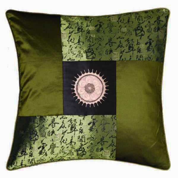Chinese Calligraphy Sunflower Green Cushion Cover