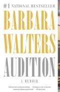 Audition: A Memoir (Paperback)