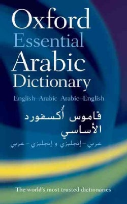 Oxford Essential Arabic Dictionary: English-arabic/ Arabic-english (Paperback)